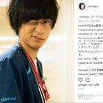 コードブルーで灰谷演じる「成田凌」と本物は別人かっこいい過去