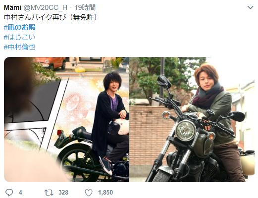 凪のお暇」4話 ゴン(中村倫也)がバイクで凪と港 ロケ地どこ