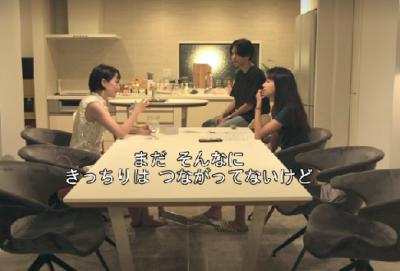 テラスハウス東京2019【16話】